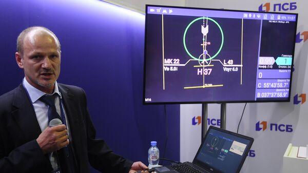 Представитель Монитор Софт демонстрирует опытную партию навигационных устройств десантирования