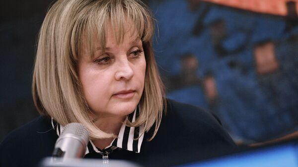 Глава Центральной избирательной комиссии Элла Памфилова