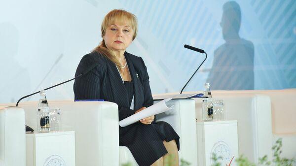 Председатель ЦИК РФ Элла Памфилова на конференции Цифровизация избирательных процессов. Гуманитарное измерение. 6 сентября 2019