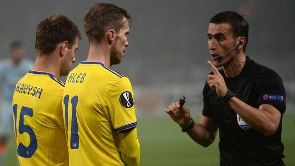 Футбол. Лига Европы. Матч БАТЭ - Челси