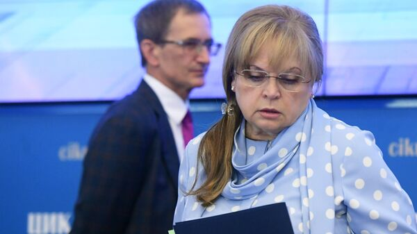 Председатель ЦИК России Элла Памфилова