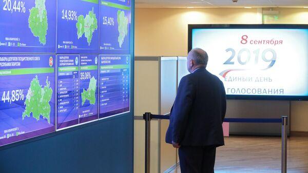 Предварительные результаты выборов в информационном центре ЦИК России в единый день голосования 8 сентября 2019 года