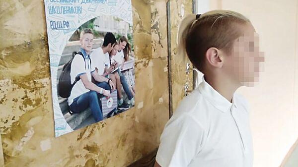 Ученик школы №4 города Сосновоборска Красноярского края
