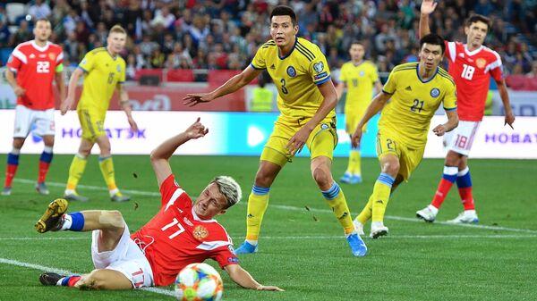 Футбол. Отборочный матч ЧЕ-2020. Россия - Казахстан
