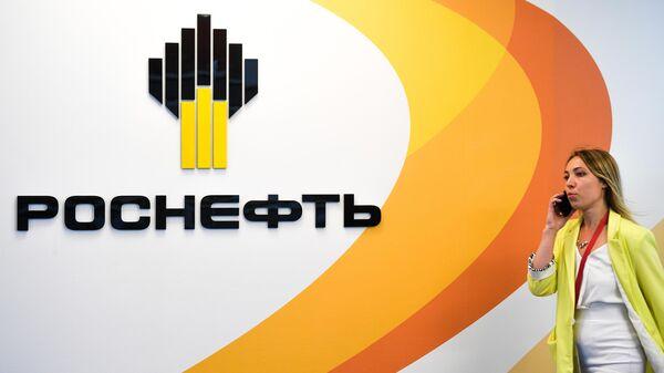 Стенд компании Роснефть на площадке V Восточного экономического форума во Владивостоке