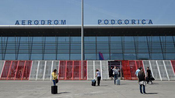 Аэропорт Подгорицы в Черногории