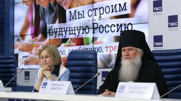 Дарья Донцова на Пресс-конференция, посвященная празднованию всероссийского Дня трезвости. 11 сентября 2019