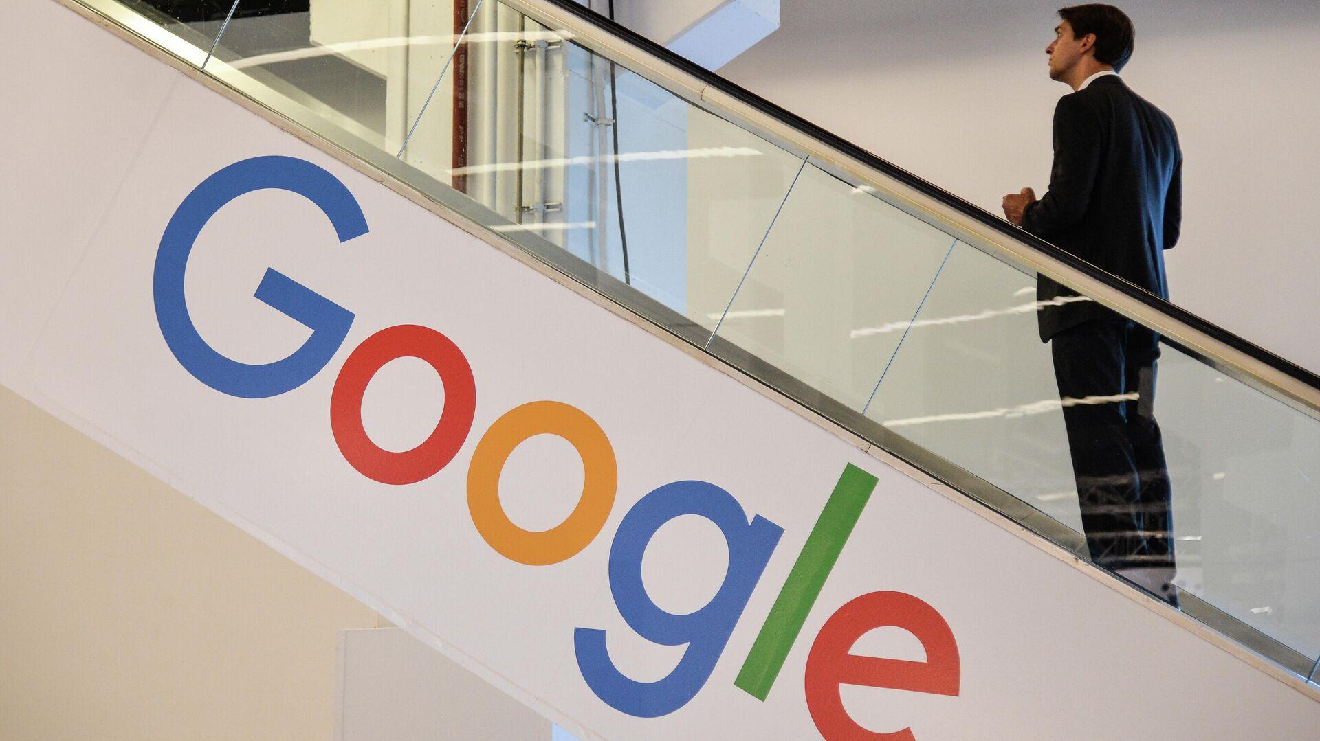 Логотип Google - РИА Новости, 1920, 29.07.2021