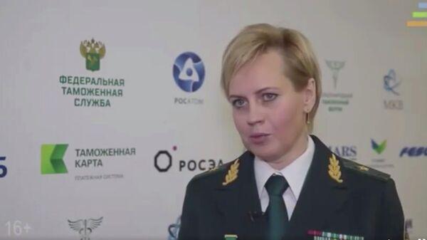 Елена Ягодкина