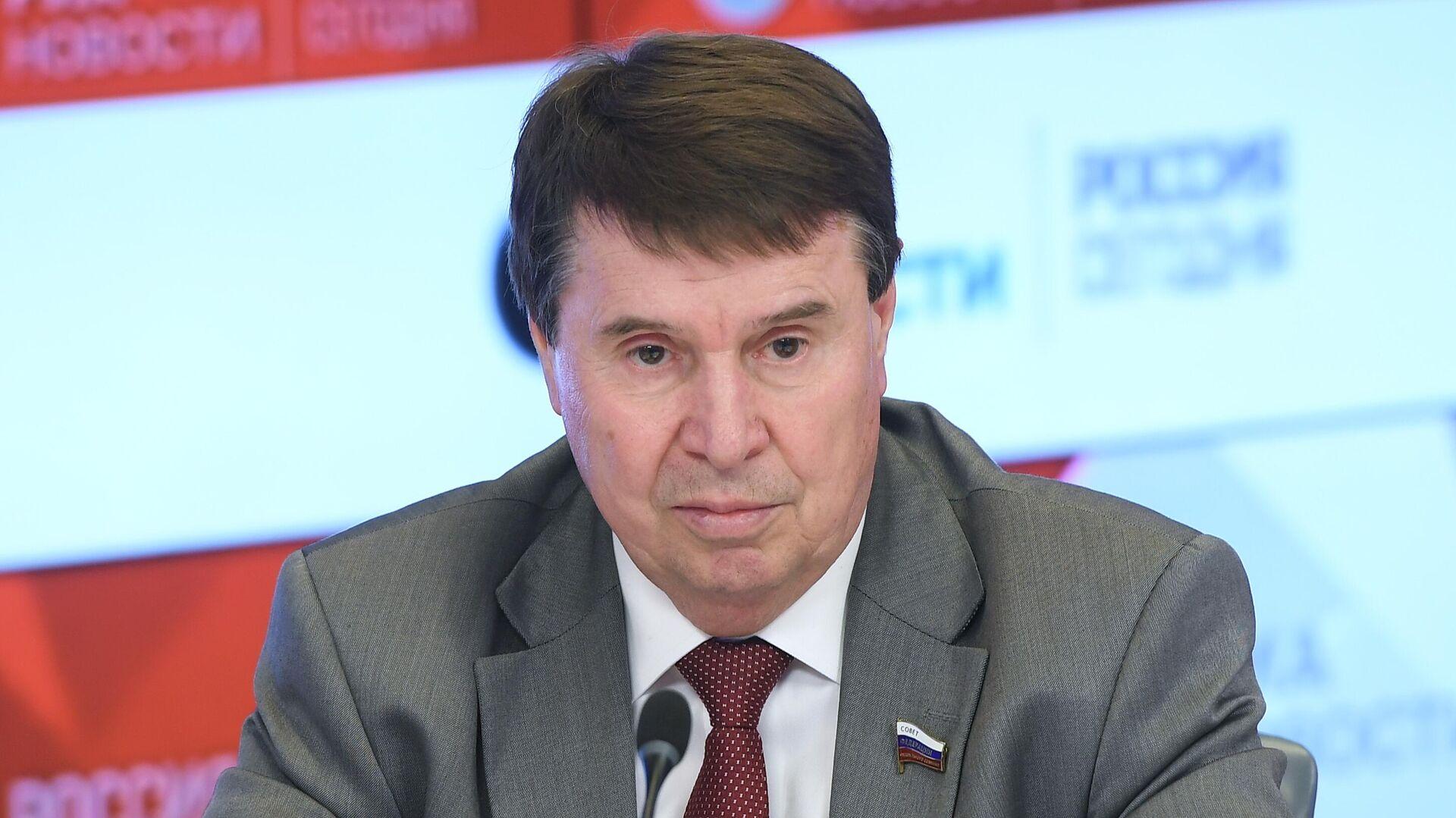 Член Комитета по международным делам Совета Федерации Сергей Цеков - РИА Новости, 1920, 05.08.2021