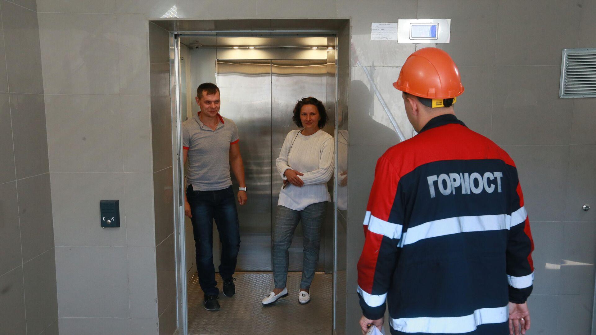 Лифт ГБУ Гормост в подземном переходе - РИА Новости, 1920, 16.09.2019