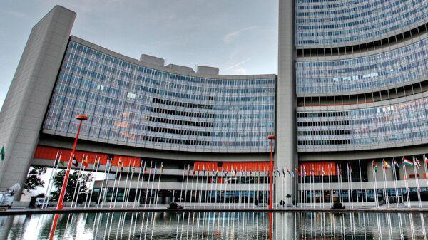 Международное агентство по атомной энергии