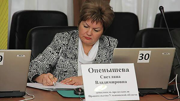 Советник губернатора Ульяновской области по IT-сфере Светлана Опенышева