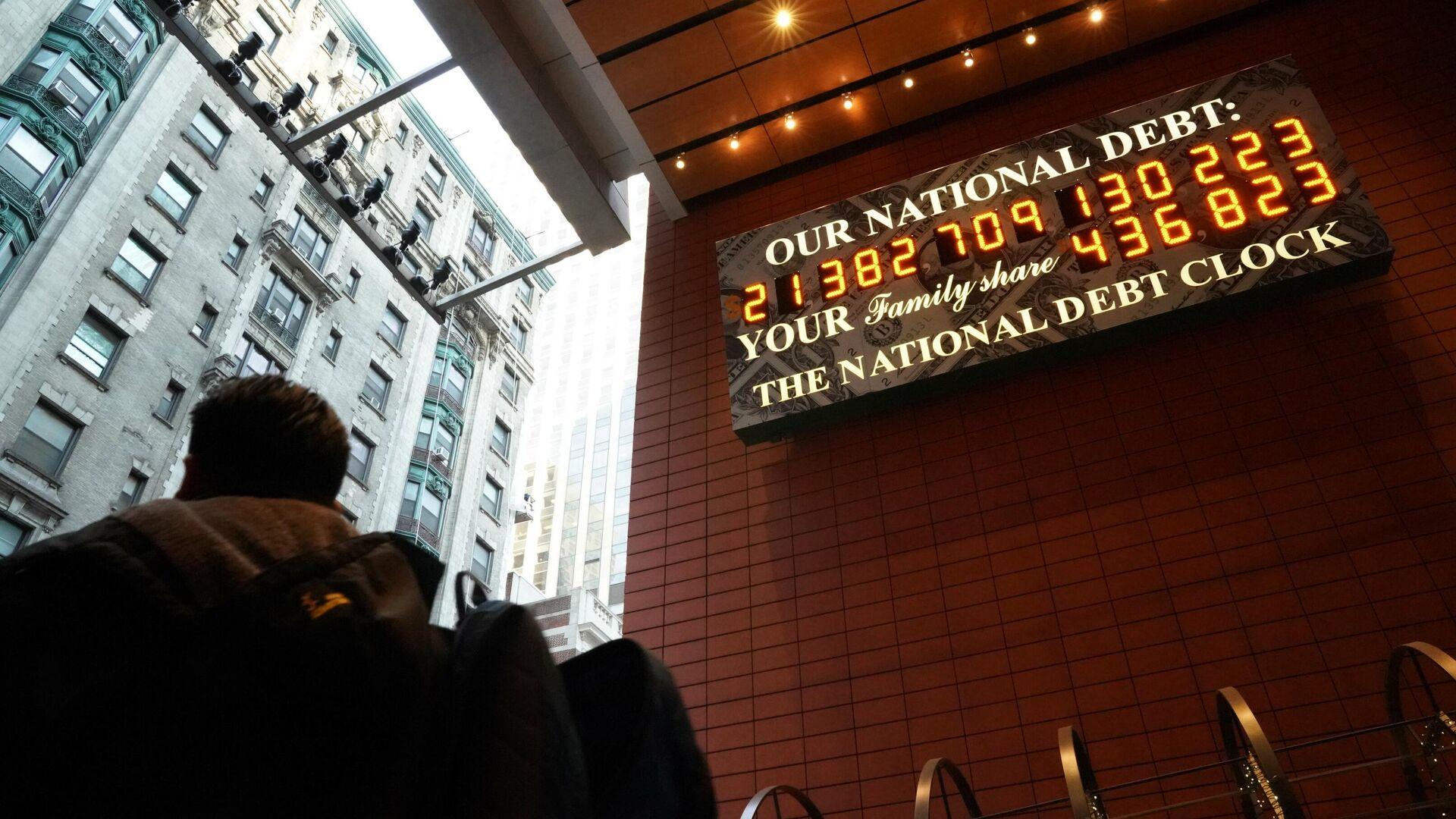 Счетчик государственного долга США на Манхэттене в Нью-Йорке. 15 февраля 2019 - РИА Новости, 1920, 15.08.2021