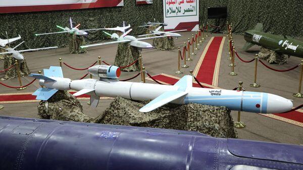 Ракеты и беспилотники, которые использовались при нападении на нефтяные объекты Saudi Aramco