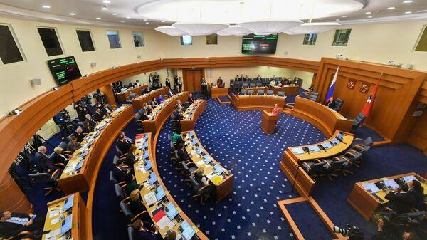 Первое заседание депутатов Мосгордумы седьмого созыва