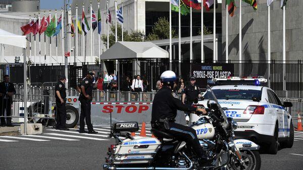 Полиция у здания штаб-квартиры ООН во время проведения Генеральной Ассамблеи. 23 сентября 2019