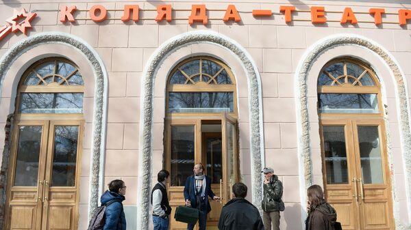 Здание Коляда-театра в Екатеринбурге