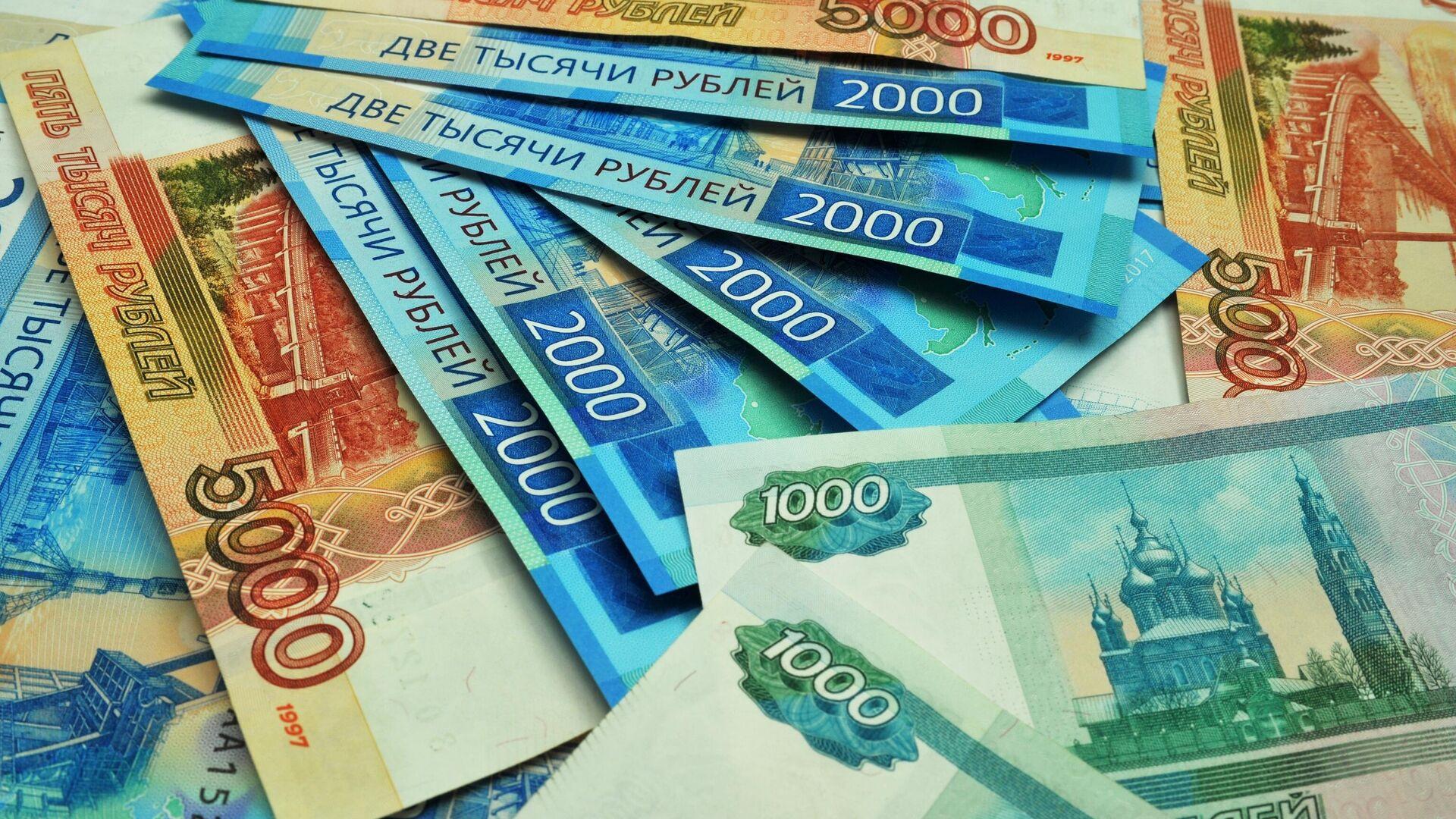 Банкноты номиналом 1000, 2000 и 5000 рублей - РИА Новости, 1920, 11.06.2021