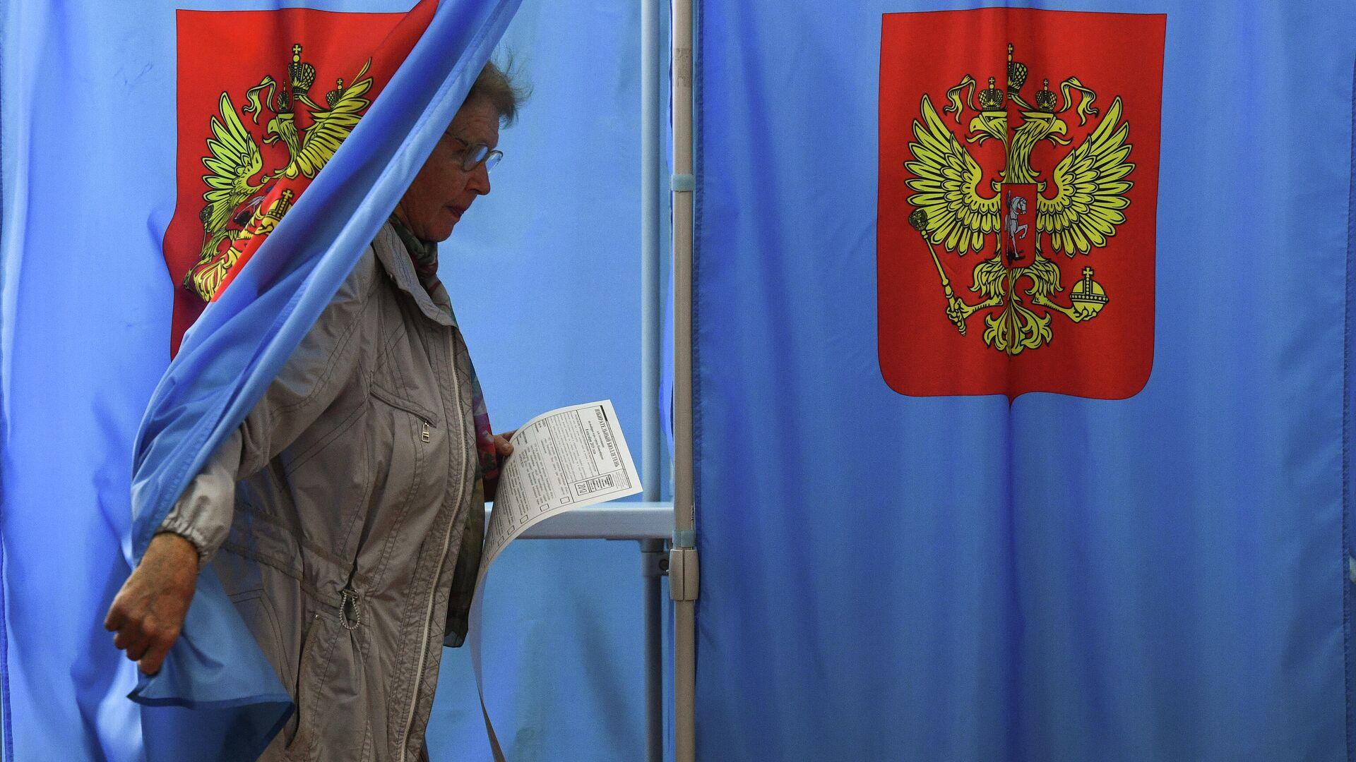 Единый день голосования в Новосибирске  - РИА Новости, 1920, 13.09.2020