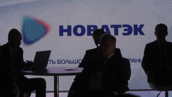 Логотип компании Новатэк на форуме Российская энергетическая неделя – 2019