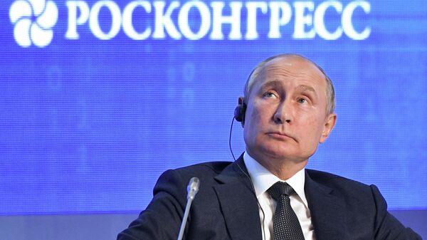 Президент РФ Владимир Путин выступает на третьем международном форуме Российская энергетическая неделя - 2019