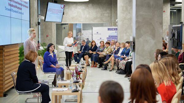 Встреча участников Всероссийского конкурса профессионального мастерства Педагог-психолог России
