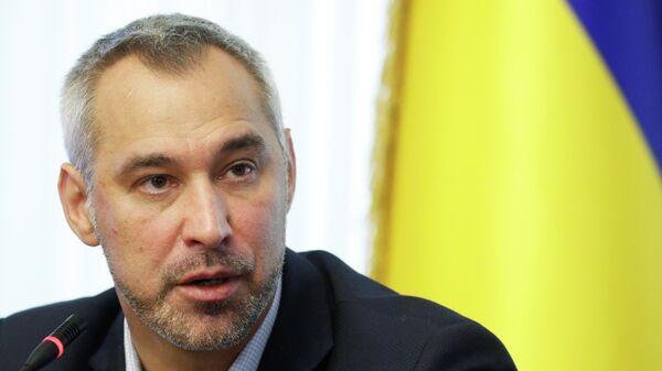 Генеральный прокурор Украины Руслан Рябошапка на брифинге в Киеве