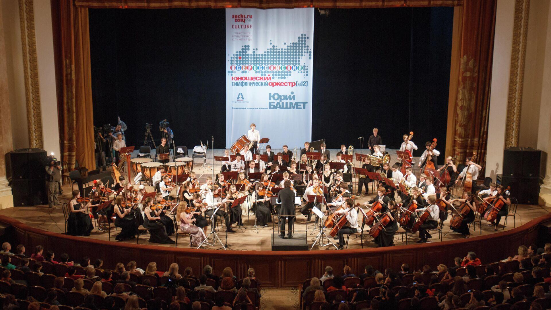 Гала-концерт Всероссийского юношеского оркестра под руководством Юрия Башмета в Сочи - РИА Новости, 1920, 26.09.2020