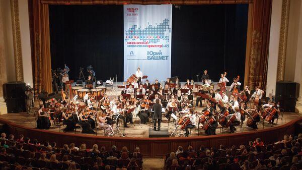Гала-концерт Всероссийского юношеского оркестра под руководством Юрия Башмета в Сочи