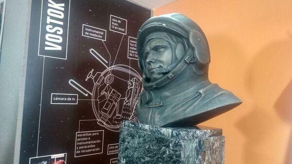 Бюст Гагарина в планетарии аргентинской провинции Сан-Луис