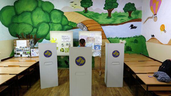 Внеочередные выборы в парламент самопровозглашенной республики Косово