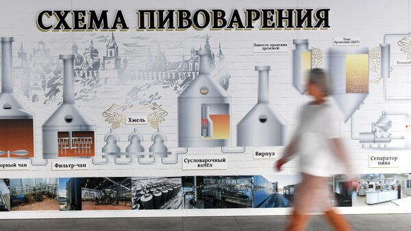 Схема пивоварения в пивоваренном заводе Белый кремль в городе Чистополь