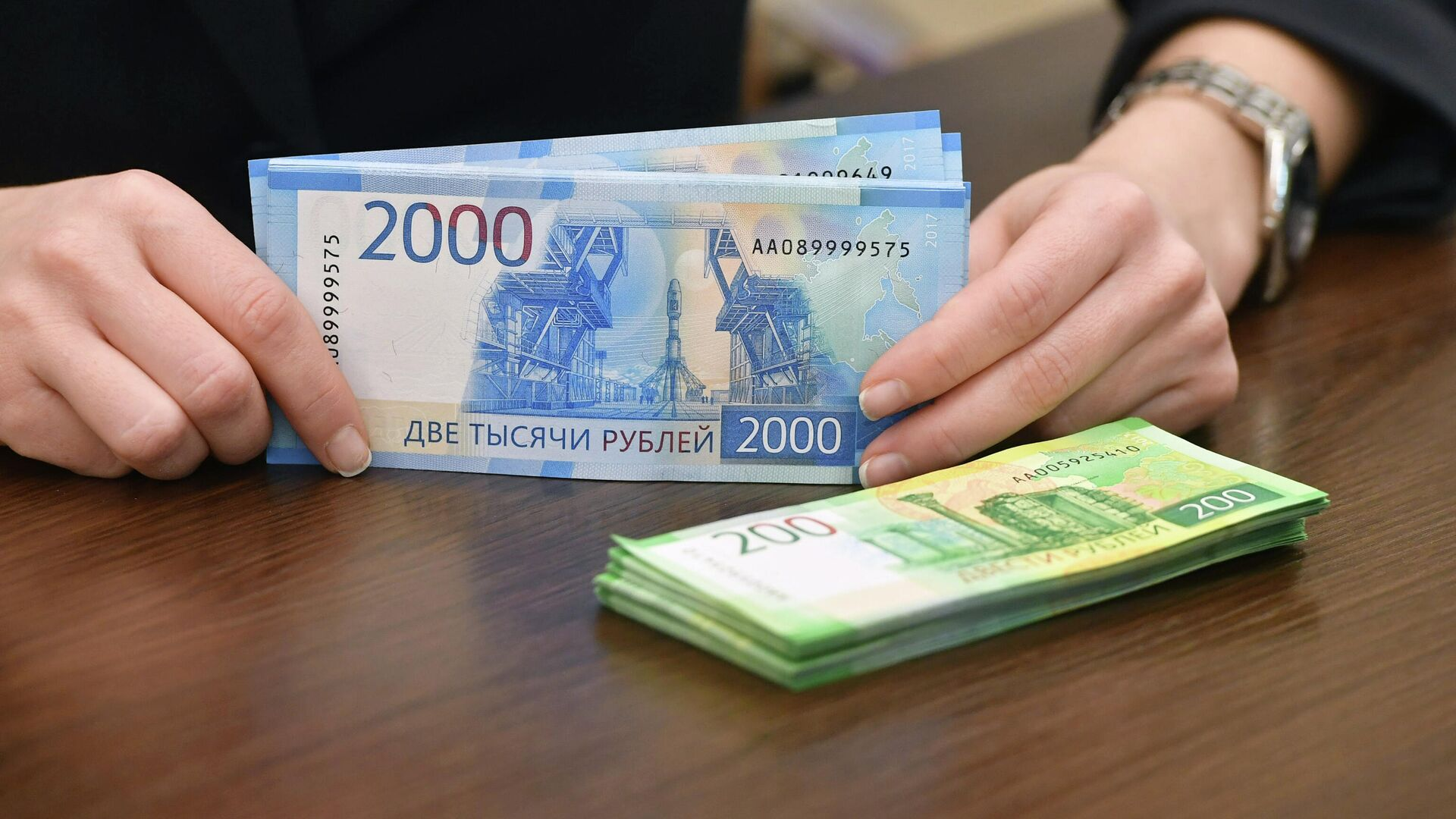 Купюры номиналом 200 и 2000 рублей  - РИА Новости, 1920, 21.09.2020