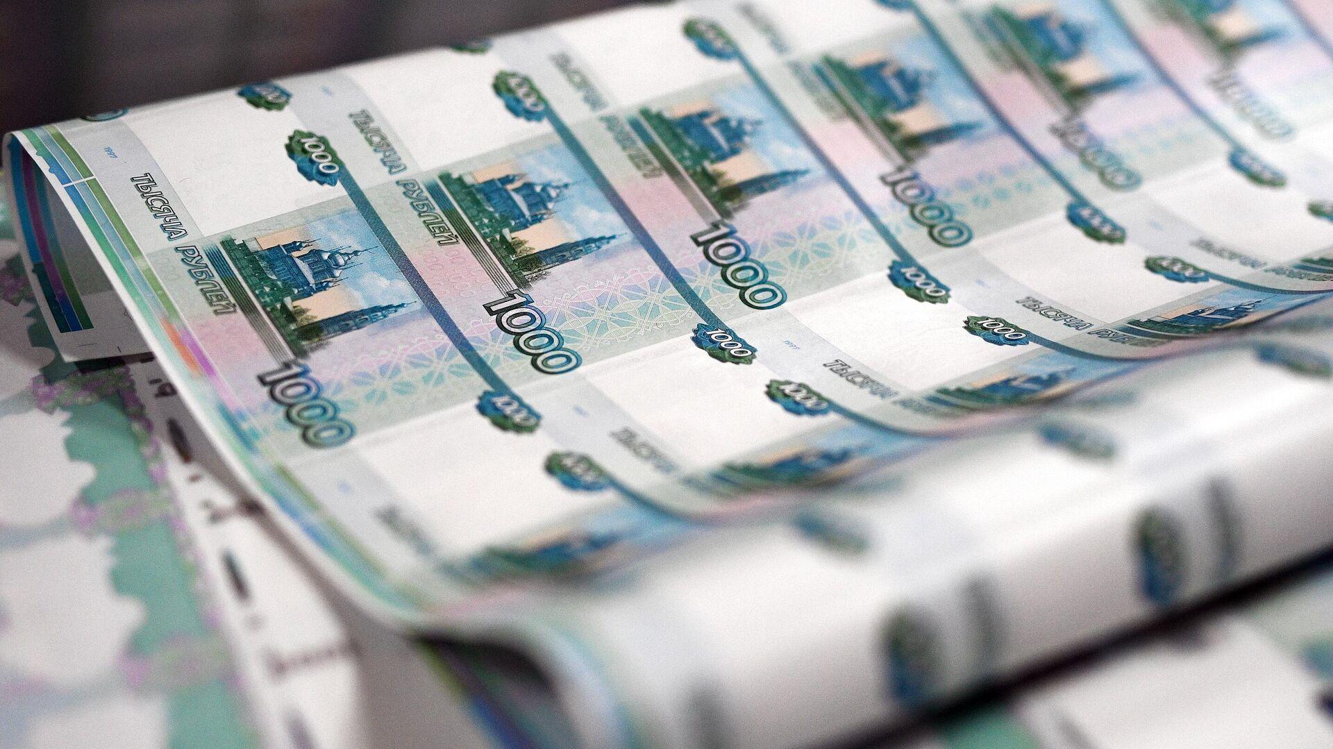 Листы с денежными купюрами - РИА Новости, 1920, 05.07.2021