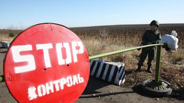 Пропускной пункт в селе Петровское в Донецкой области, где должен состояться отвод сил бойцов подразделений Донецкой народной республики