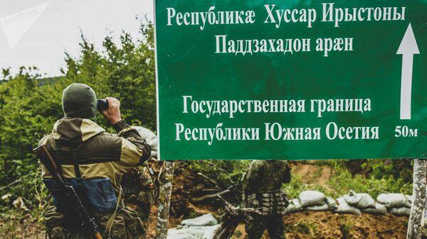 Указатель на границе Южной Осетии