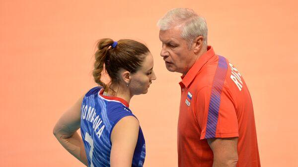 Татьяна Романова и Вадим Панков