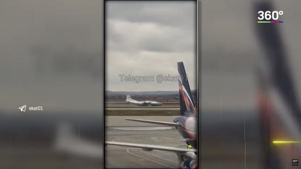 СМИ опубликовали видео с места аварийной посадки самолета Ан-12