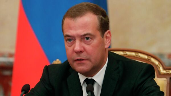 Дмитрий Медведев проводит совещание с членами кабинета министров РФ в Доме правительства РФ