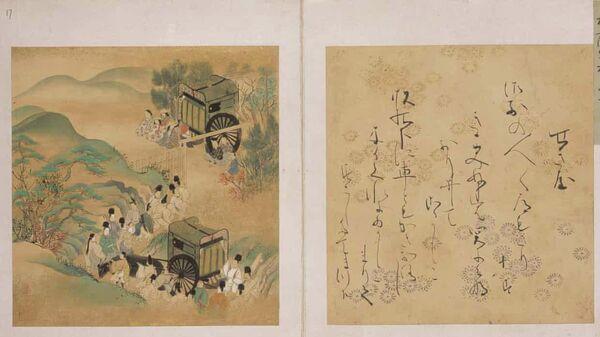 Самая старая письменная копия части японского эпоса 11-го века Сказка о Гэндзи