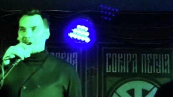 Премьер-министр Украины Алексей Гончарук на концерте, на котором также выступила украинская ультраправая рок-группа Сокира Перуна