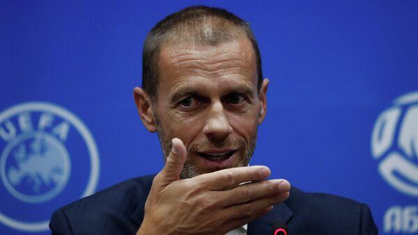Глава Союза европейских футбольных ассоциаций (УЕФА) Александер Чеферин