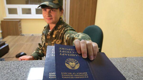 Сотрудница белорусской пограничной службы