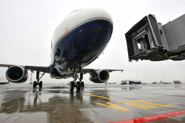 Захватчик самолета на Ямайке сдался властям