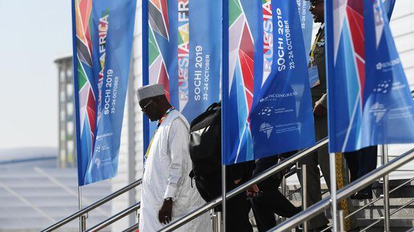Участники экономического форума Россия — Африка в Сочи