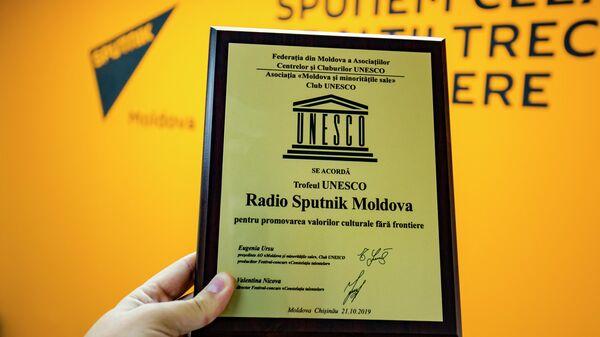 Трофей ЮНЕСКО, врученный международному информационному агентству и радио Sputnik Молдова за продвижение культурных ценностей без границ