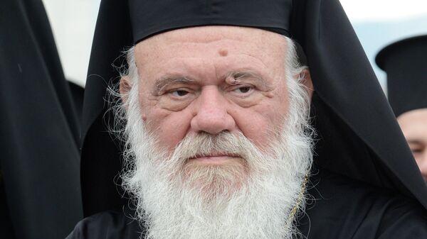 Архиепископ Афинский и всей Греции Иероним