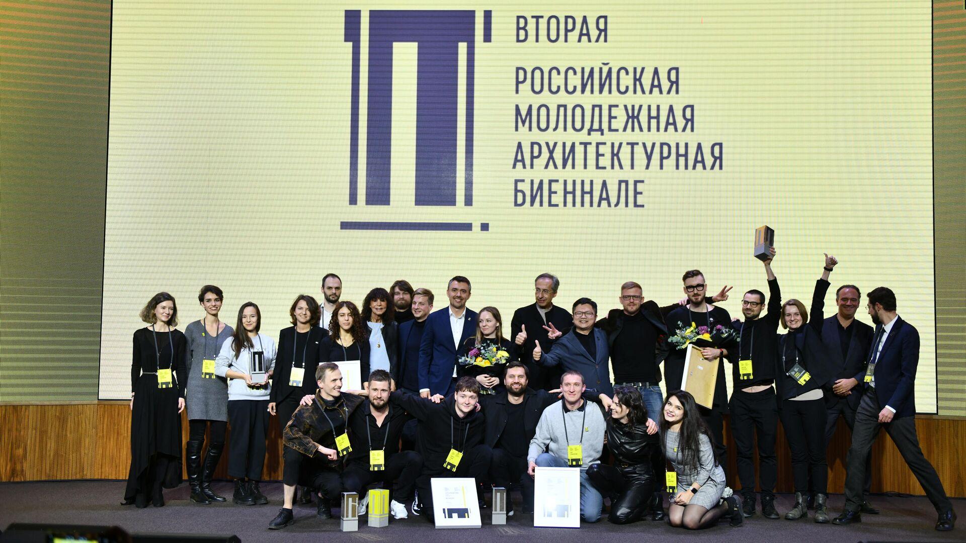 Все финалисты и члены жюри второй Российской молодежной архитектурной биеннале - РИА Новости, 1920, 10.06.2021