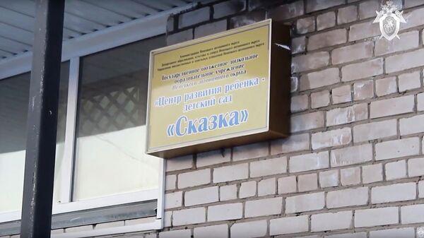 Детский сад Сказка в Нарьян-Маре, где произошло убийство ребенка